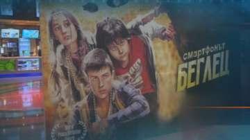 Премиера на най-новия български детски филм Смартфонът беглец