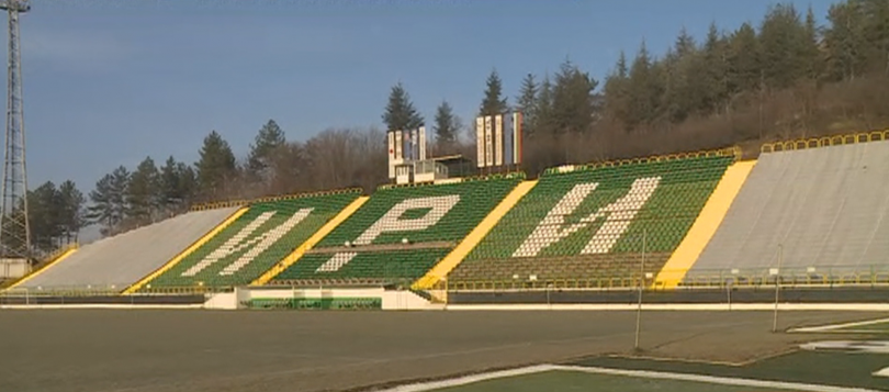 Стадионът в Благоевград може да остане без лиценз