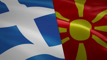 """Името на Македония: Гърция иска """"географско или хронологическо"""" определение"""