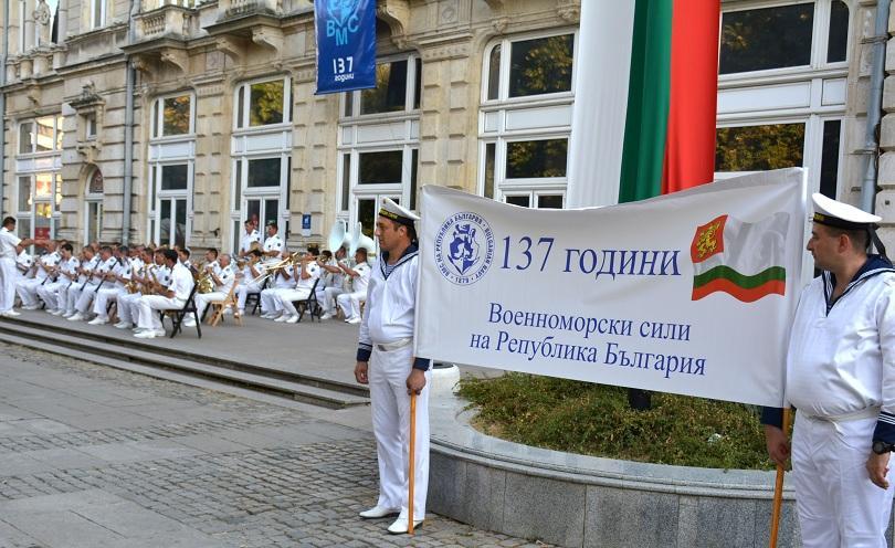 Военноморският флот отбелязва 137 години