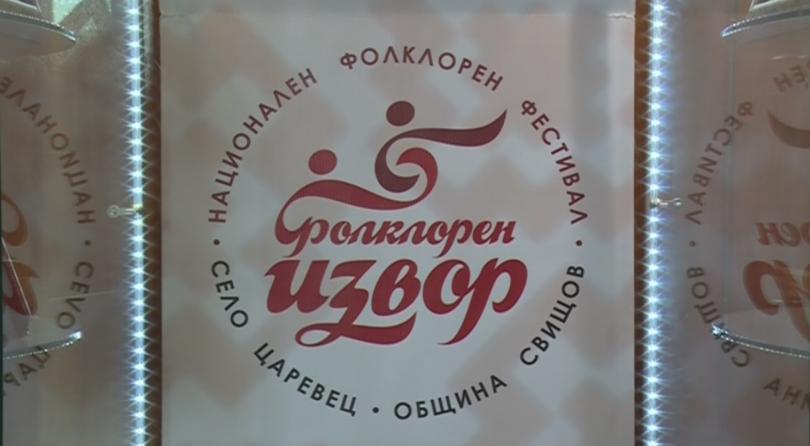 Все повече чужденци танцуват в любителски народни групи за български