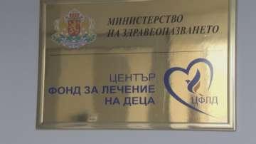 Тинка Троева ще работи за ускоряване на работата във Фонда за лечение на деца