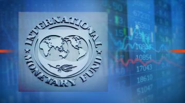 Кой ще наследи Лагард начело на МВФ?