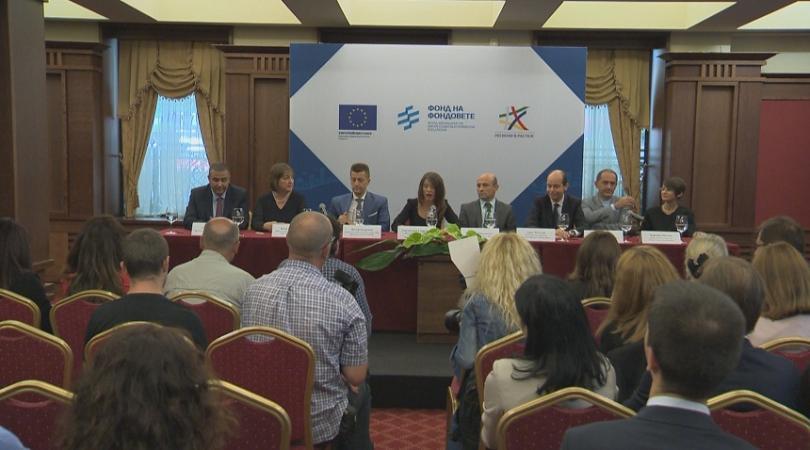 Проекти за по-добра инфраструктура в българските градове ще получат преференциални