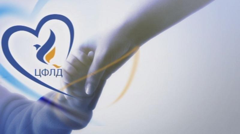 Позициите за решението на Фонда за лечение на деца