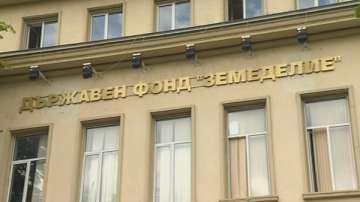 Министър Бозуков поиска оставката на изпълнителния директор на Фонд Земеделие