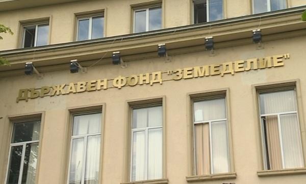 министър бозуков поиска оставката изпълнителния директор фонд земеделие