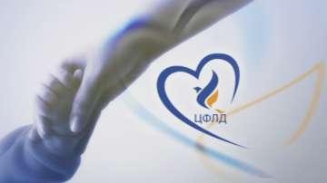 Предвижда се забрана за медийни изяви на членовете на Фонда за лечение на деца