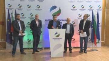 Демократична България: АЕЦ Белене е корупционен гьол