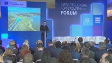 Международен форум за инвестициите в инфраструктурата на България и Балканите