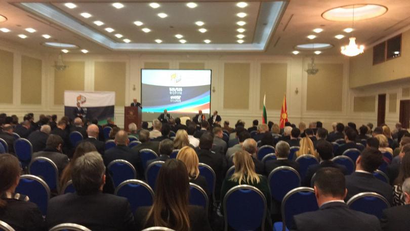Снимка: Най-големият от години българо-македонски форум започна в Скопие