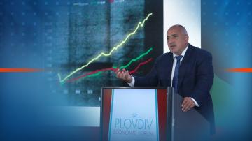 В Пловдив се провежда икономически форум с фокус върху Западните Балкани