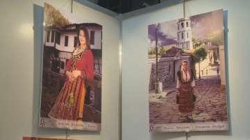 Фотографска изложба Аз съм българка!