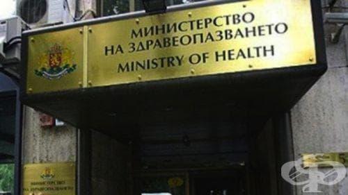 Здравното министерство осигури безплатни противогрипни ваксини за хората над 65