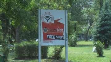 Европа приветства безплатния Wi-Fi рай. Хакерите също.
