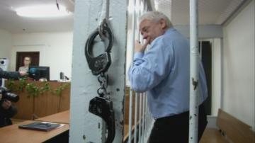 В Москва започна делото срещу норвежeца Фроде Берг, обвинен в шпионаж