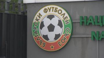 МВР с акция в Българския футболен съюз