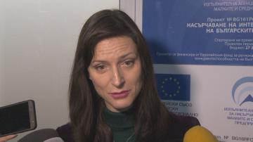 Мария Габриел на среща с организациите за иновации от Западните Балкани
