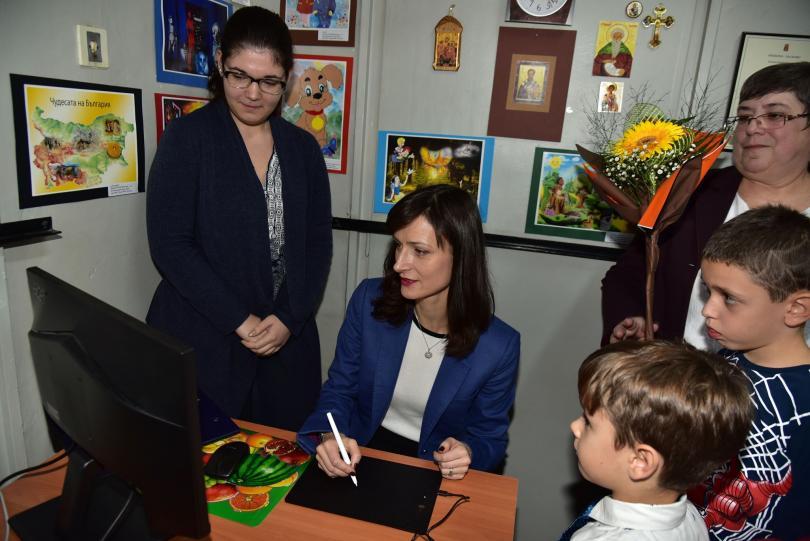 Българският еврокомисар Мария Габриел съобщи в Хасково, че като комисар