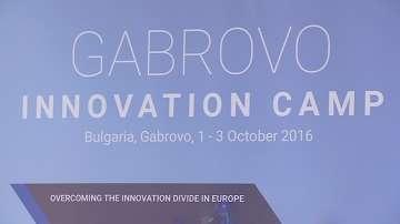 Международен иновационен лагер в Габрово