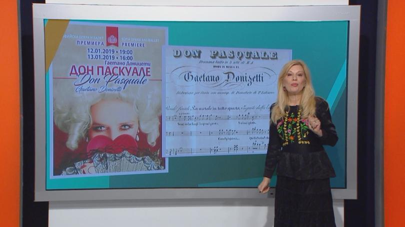 Снимка: АРТ посоки с Галя Крайчовска: премиера на Дон Паскуале в Софийската опера