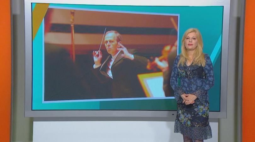 """Тази вечер в зала """"България"""" е тържественото откриване на 50-тoто"""