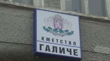 БСП може да поискат оставката на вътрешния министър заради Галиче