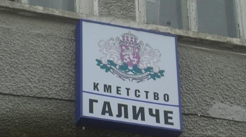 За провеждането на специализирана полицейска операция на територията на с.