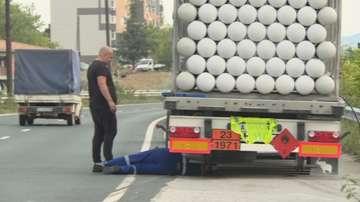 Изтичане на газ затвори преди обед главния път Е-79