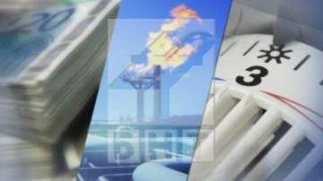 От днес влизат в сила новите по-високи цени на природния газ, парното и тока