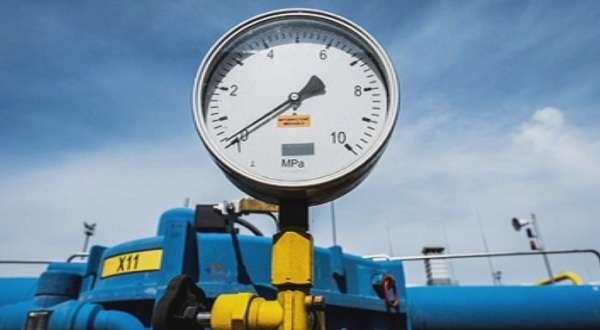 снимка 1 Окончателно - газът поевтинява с 9,97% от юли