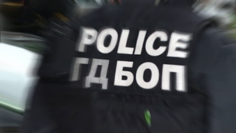 мащабна акция наркоразпространението софия арестувани
