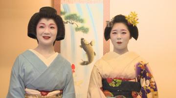Японска приказка: Как се става истинска гейша?