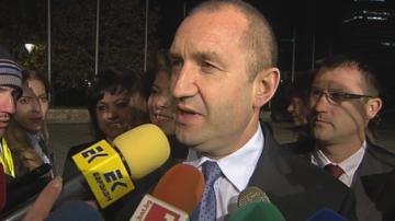 Румен Радев: Победа за целия български народ