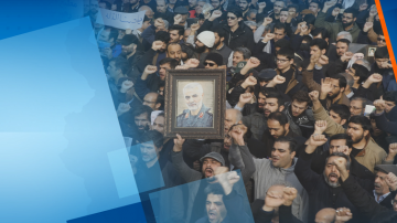 Какви ще бъдат последствията от ликвидирането на генерал Касем Солеймани?