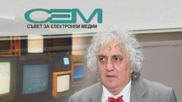 Преизбраха Георги Лозанов за председател на СЕМ