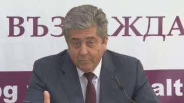 Георги Първанов се обяви за аргументирана реакция на думите на Зоран Заев