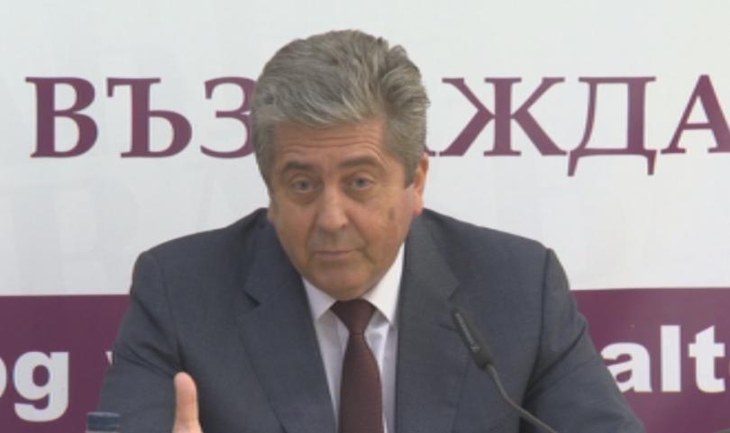 георги първанов обяви аргументирана реакция думите зоран заев