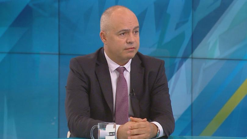 Оценката на резултатите от изборите, която даде националният съвет на