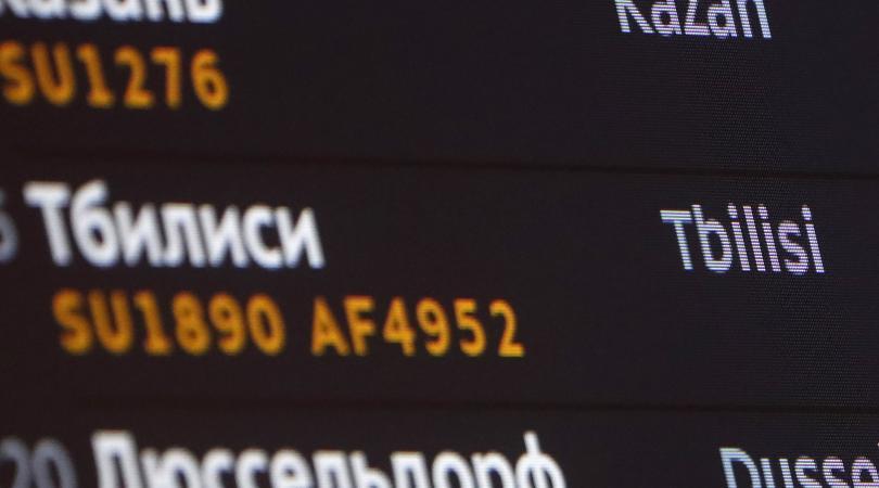 грузинският президент призова руските туристи продължат идват грузия