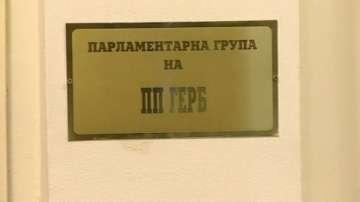 Очаква се да стане ясно името на новия председател на ПГ на ГЕРБ
