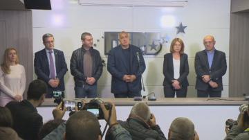 Бойко Борисов: Пожелавам и на другите партии толкова пъти подред да победят