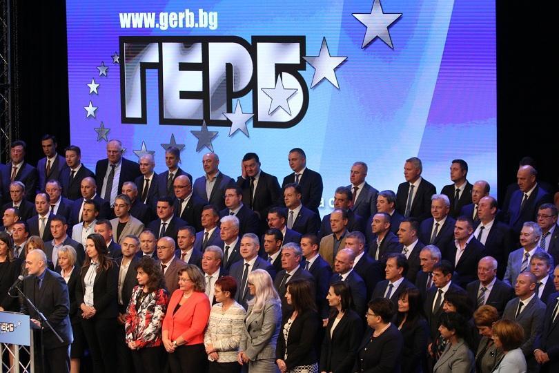 ГЕРБ анализира изборните резултати на национална среща в София, в