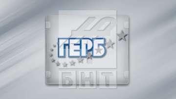 Ръководството на ГЕРБ в Батак поиска оставката на кмета Петър Паунов