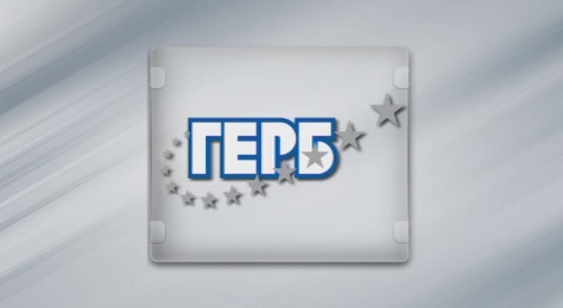 герб сдс преговарят общо явяване европейските избори