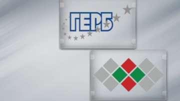 ГЕРБ и ОП постигнаха пълен консенсус за сигурност, енергетика, спорт и туризъм