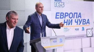 ГЕРБ и СДС избраха Европа ни чува за слоган на евровота
