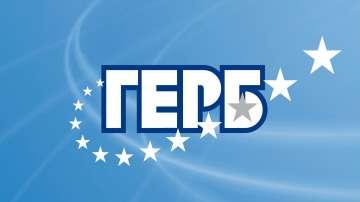 Обявяването на кандидат-президентската двойка на ГЕРБ