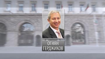 Първи политически коментари за назначаването на Герджиков за служебен премиер
