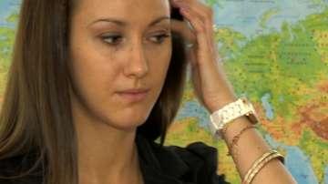 Имам млад учител: Гергана Миленова